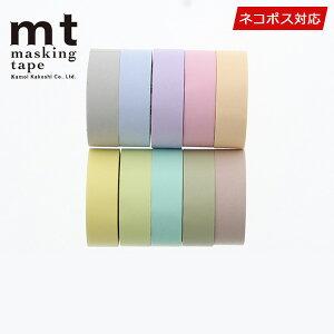 マスキングテープ10巻セットmtカモ井加工紙パステルセット15mm×10m