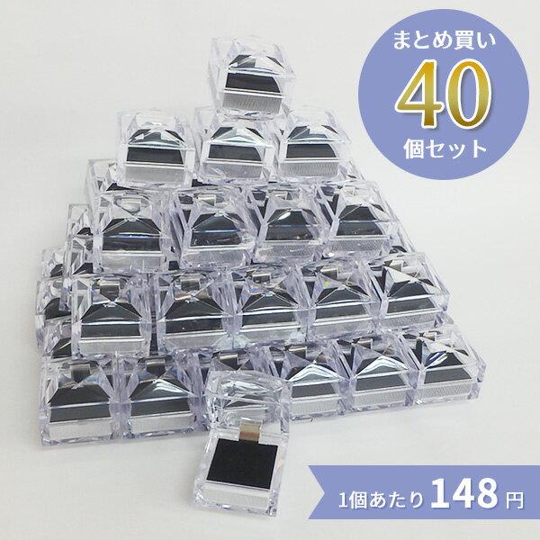 ジュエリーケース クリスタルケース 黒 351 40個(40個入×1ケース)