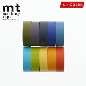 マスキングテープ 10巻セット 福袋mt カモ井加工紙日本の色セット(15mmx10m)ネコポス送料無料 mt_set10