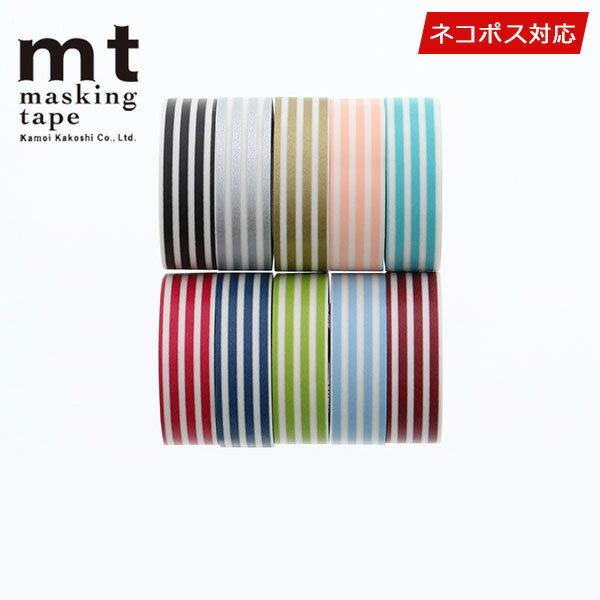 マスキングテープ 10巻セットmt カモ井加工紙ボーダーセット(15mmx10m)ネコポス送料無料