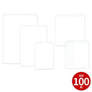 スペシャルプライスセットペーパーバッグ 白い袋セット100枚入ってこの値段!消しゴムはんこ用にぴったりです♪