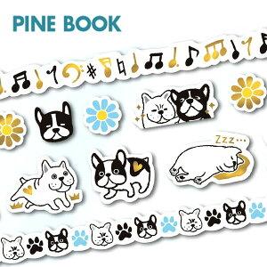 マスキングテープ  パインブック PINE BOOK 金箔アソートシート  MA・フレンチブル TM00807