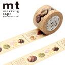 マスキングテープ mt カモ井加工紙 mt ex1p 図鑑・チョコレート(30mmx10m)MTEX1P152