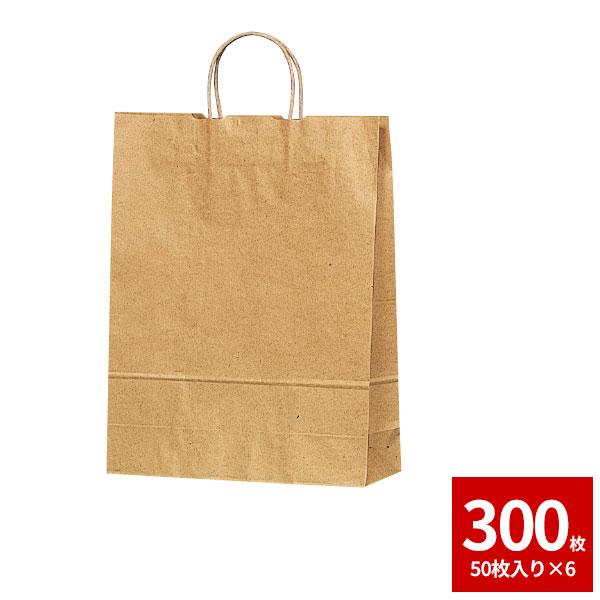 紙袋 手提げ HEIKO シモジマ25チャームバッグ 25CB2才 未晒無地 クラフト紙300枚セット 50枚×6