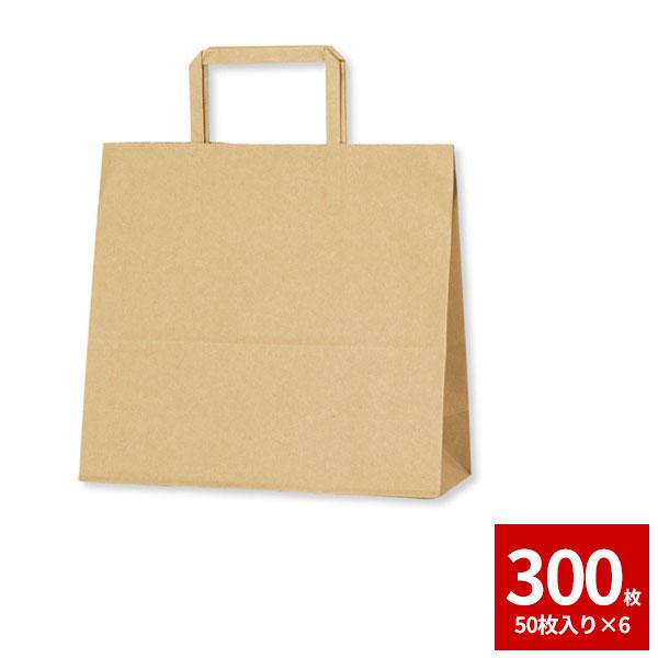 紙袋 手提げ HEIKO シモジマH25チャームバッグ 25CB26-1 平手 未晒無地 クラフト紙300枚セット 50枚×6