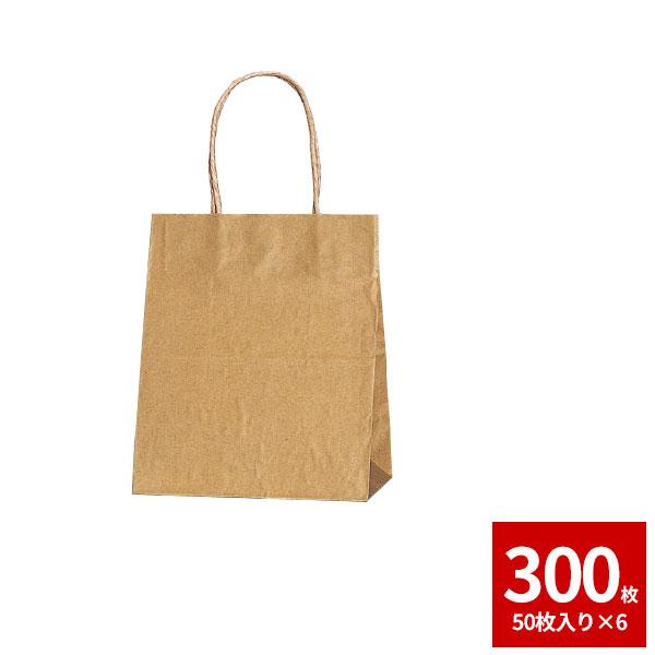 紙袋 手提げ HEIKO シモジマ25チャームバッグ 25CB21-12 未晒無地 クラフト紙300枚セット 50枚×6