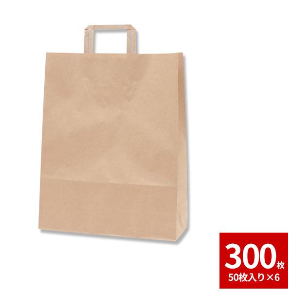 紙袋 手提げ HEIKO シモジマH25チャームバッグ 25CB2才 平手 未晒無地 クラフト紙300枚セット 50枚×6