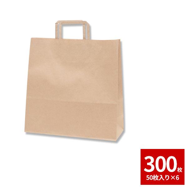 紙袋 手提げ HEIKO シモジマH25チャームバッグ 25CB3才 平手 未晒無地 クラフト紙300枚セット 50枚×6