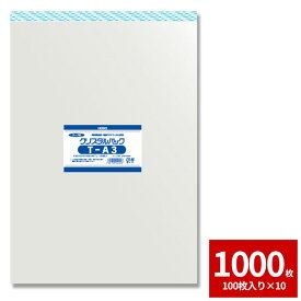 OPP袋 透明袋 テープ付きHEIKO シモジマクリスタルパック T-A31000枚セット 100枚×10