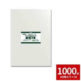 OPP袋 透明袋 テープ付きHEIKO シモジマクリスタルパック S-B41000枚セット 100枚×10