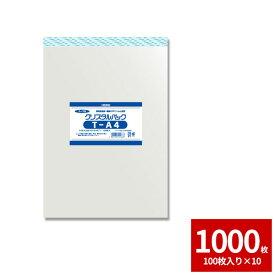 OPP袋 透明袋 テープ付きHEIKO シモジマクリスタルパック T-A41000枚セット 100枚×10