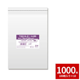 OPP袋 透明袋 テープ付きHEIKO シモジマNピュアパック T-A4クリスタルパック1000枚セット 100枚×10