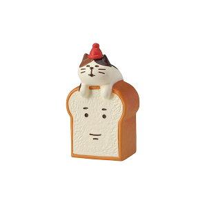デコレDECOLEコンコンブルconcombre猫と食パンさんZCB-92311