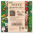 クリスマスカットペーパー 折り紙HEIKO シモジマ7.5cm角100枚