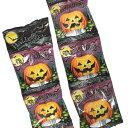 【ハロウィン最終セール】ハロウィンお菓子 ハロウィン ホラーボールチョコレート5袋