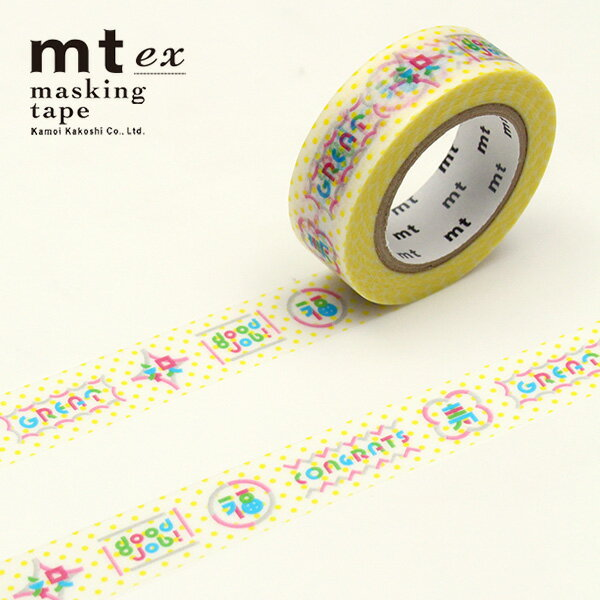 マスキングテープ マステ mt カモ井加工紙 mt ex メッセージ MTEX1P159 15mm×10m