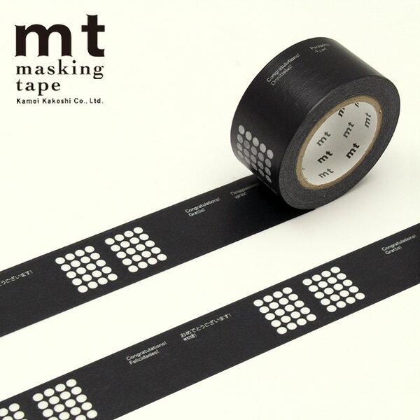 マスキングテープ マステ mt カモ井加工紙 mt×SDL Grattis MTSDL02 24mm×10m