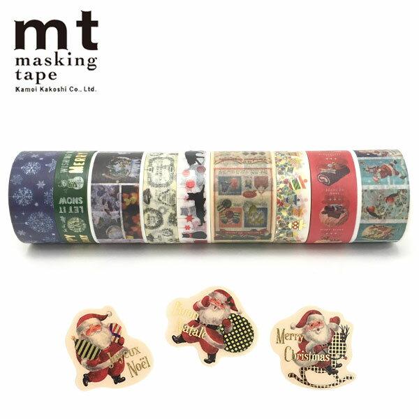 マスキングテープ マステ 9巻セットmt カモ井加工紙2018 クリスマスセット シール付き