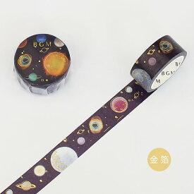 マスキングテープBGM ビージーエムライフ 金箔金色惑星 BM-LGCA00215mm×5m