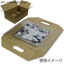 段ボール用フィルムパッド HEIKOA4用-100 5枚