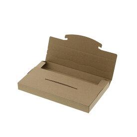 【クーポン配布中】発送用ボックス 厚み25mm HEIKOラクポスBOX 230-25 クラフト 10枚入メール便対応 ダンボール パッケージ ネコポス 箱 ゆうパケット 梱包資材 宅配箱 小型 薄型 フリマ