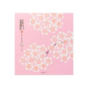レター midori ミドリ「紙」シリーズ 春レター便箋913 4柄入 桜うつろい柄 ピンク 85913006