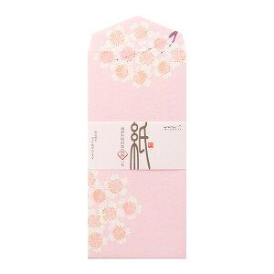 レター midori ミドリ「紙」シリーズ 春レター封筒914 4柄入 桜うつろい柄 ピンク 85914006