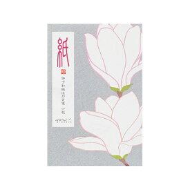 レター midori ミドリ「紙」シリーズ 冬レターはがき箋524 シルク 木蓮 88524006