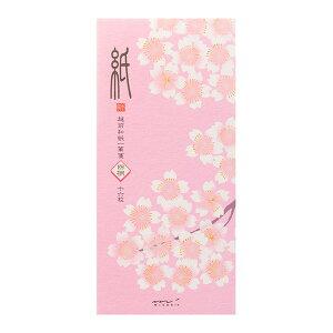 レター midori ミドリ「紙」シリーズ 春レター一筆箋458 4柄入 桜うつろい柄 ピンク 89458006