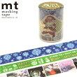 マスキングテープマステmtカモ井加工紙mtクリスマスセット2018CMTCMAS90