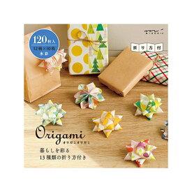 折り紙 midori ミドリOrigami オリガミオリガミ15cm角ブロック水彩 34494006