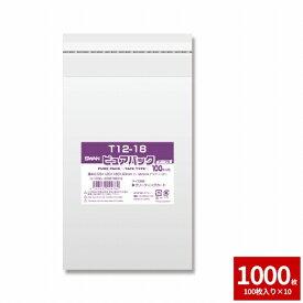 OPP袋 透明袋 テープ付き HEIKO シモジマ Nピュアパック T 12-18 1000枚セット 100枚×10