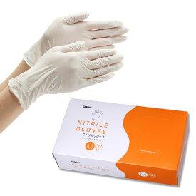 使い捨て手袋 ニトリル手袋スワン ニトリルグローブパウダーフリー ホワイトM 100枚入り