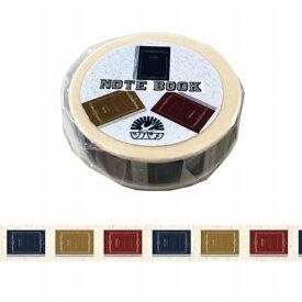 マスキングテープ kitera キテラ ツバメノート 3色ノート柄 KMT-TB3 15mm×10m