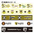 マスキングテープマステリンレイテープ阪神タイガース20-75巻セット(15mm×7m)