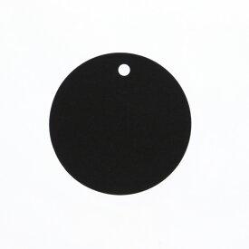 ペーパータグ HEIKO シモジマ 丸 50mm 黒無地 50枚入