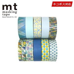 大特価!マスキングテープ10巻セットmtカモ井加工紙オーシャンセット(15mmx10m)