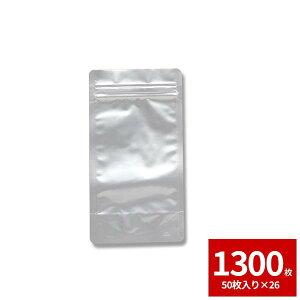 セイニチラミジップアルミ・スタンドタイプAL-11(チャック付き・スタンドパック)(脱酸素剤・シリカゲル対応)1300枚セット50枚×26
