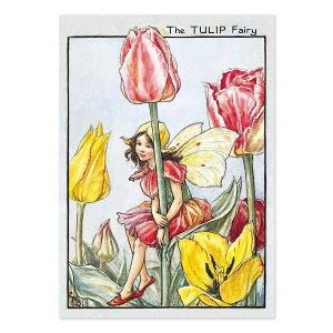 【クーポン配布中】ポストカードグリーンフラッシュ GreenFlash FLOWER FAIRIESFF-038 The Tulip Fairy