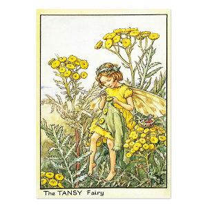 【クーポン配布中】ポストカードグリーンフラッシュ GreenFlash FLOWER FAIRIESFF-060 The Tansy Fairy