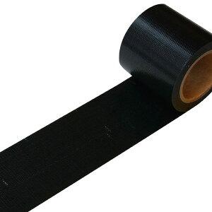 デザイン養生テープ YOJO TAPE小屋女子DIYカフェYOJOテープ 弱粘着ブラック YJV-42幅45mm×5m