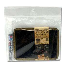 レイメイ藤井アンティーク吊り下げポップボード LPB104 A6