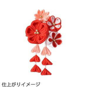 タカギ繊維京ちりめんつまみ細工彩花ブローチ赤LH-411