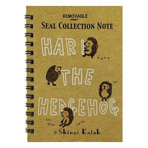 シールノート シール堂シンジカトウ Shinzi Katohシール帳 はりクン A6ks-sb-10016