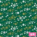 クリスマス 包装紙 ラッピングペーパー HEIKO シモジマ スノーエフェクトG 全判 50枚