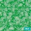 クリスマス 包装紙 ラッピングペーパー HEIKO シモジマ シャイニングスノーG 半才 50枚