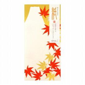 レター 便箋・封筒 midori/ミドリ 封筒 「紙」シリーズ封筒 多目的 シルク もみじ柄 85402006