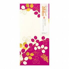 レター 便箋・封筒 midori/ミドリ 封筒 「紙」シリーズ封筒 多目的 シルク 萩柄 85404006