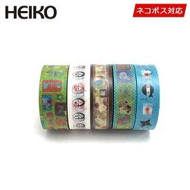 マスキングテープ 5巻セット シモジマ HEIKO おもちゃ箱セット