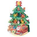 【楽天スーパーセール10%OFF】クリスマスカード Gakken Sta:Ful 学研ステイフル ゆらゆらミュージック ツリー X14807